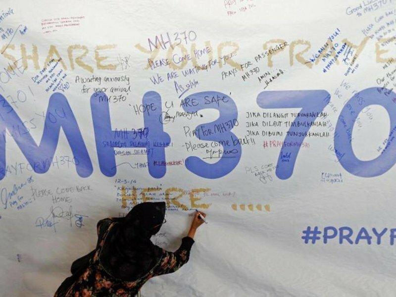 Эксперты: катастрофа пропавшего малазийского боинга была преднамеренной