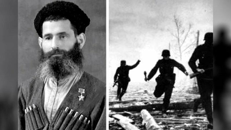 Как Хаджимурза Мильдзихов убил 108 немцев в одном бою. Храбрый пастух . Герой Советского Союза