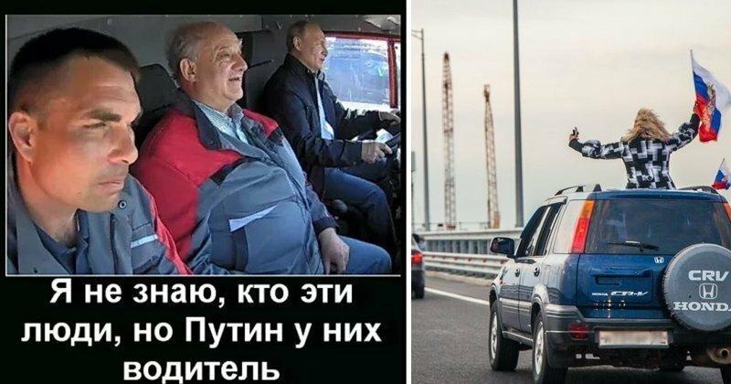 Вперед за валежником: неожиданная реакция соцсетей на открытие Крымского моста
