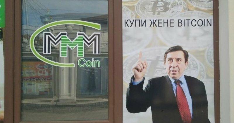 Отдохнули и хватит: Сергей Мавроди внезапно оживился в Твиттере