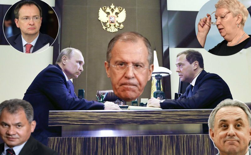 Ба! Знакомые все лица: Путин утвердил новый состав правительства