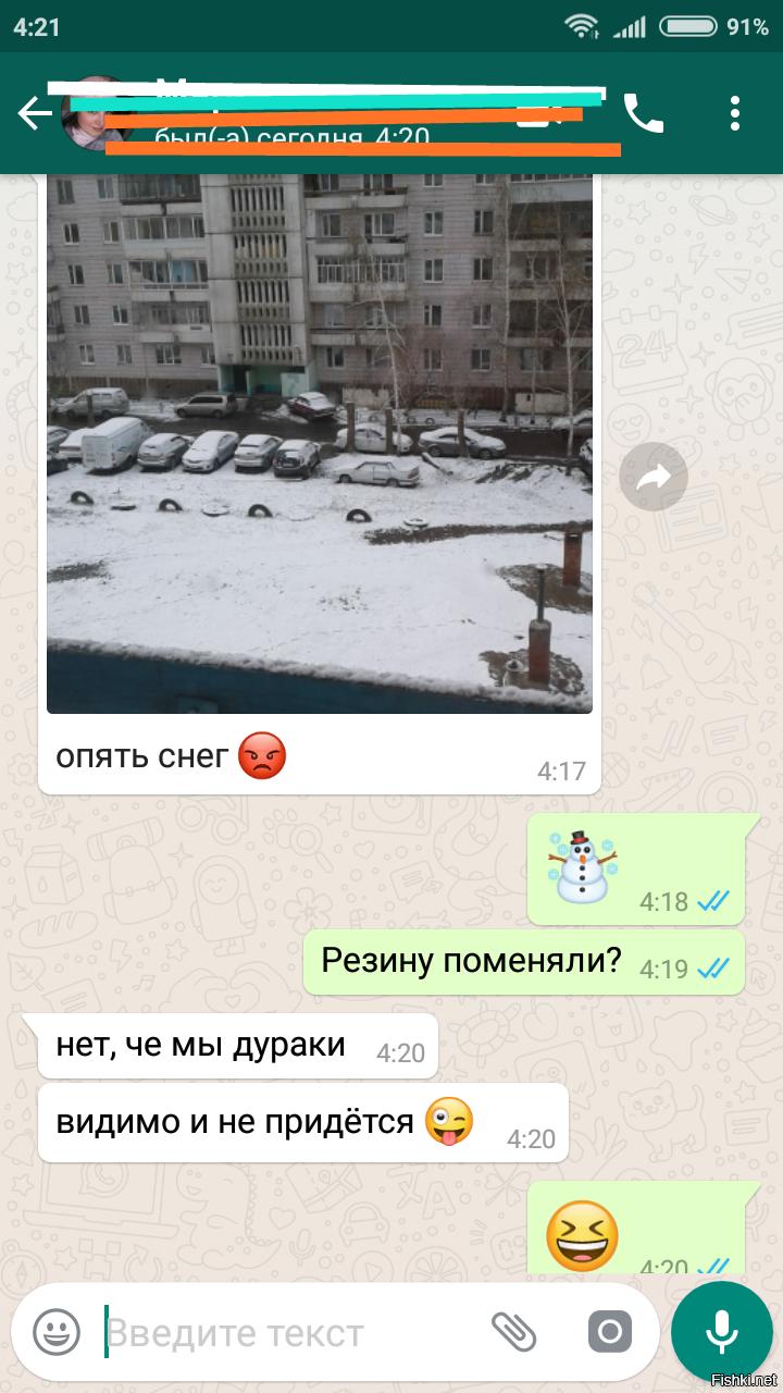Сегодня в Томске