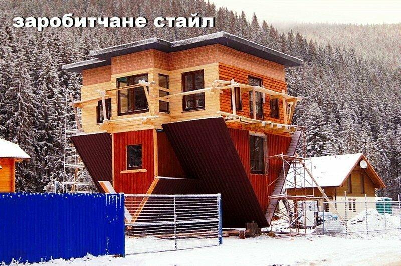 Вам кто дом строил?  Так здорово получилось!!
