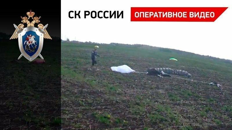 Падение парашютистов в Татарстане