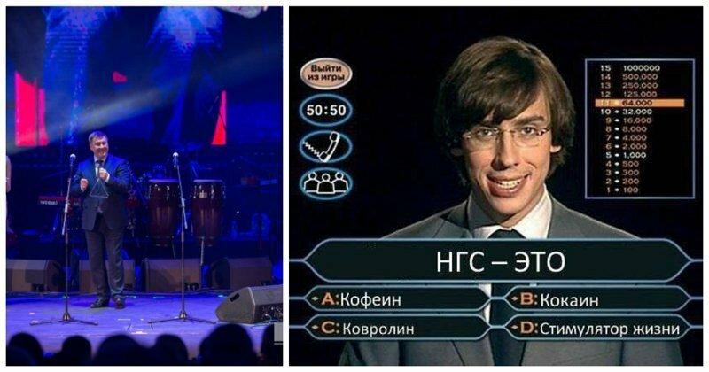 """""""Это кокаин!"""" - эпичное выступление мэра Новосибирска: видео"""