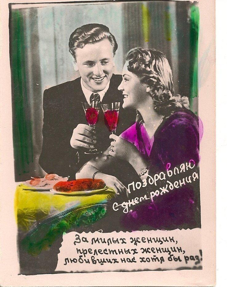 Открытки 50х СССР