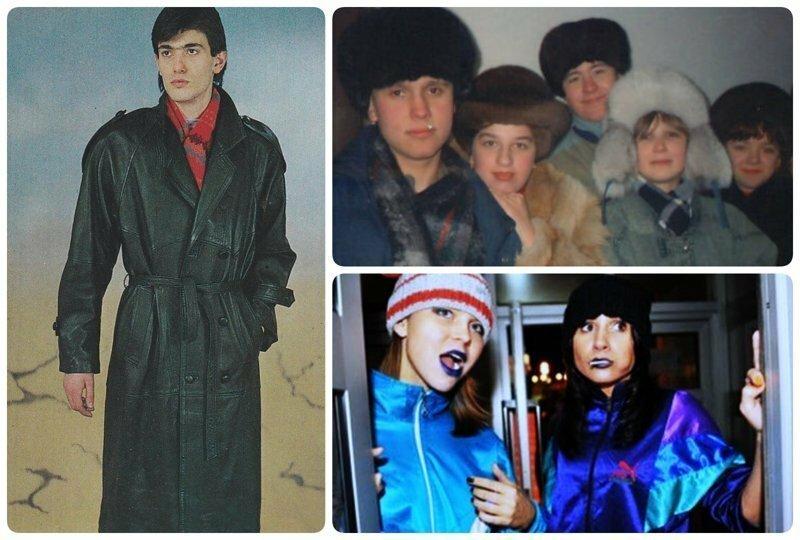 Почему в 80-е и 90-е люди так странно одевались?
