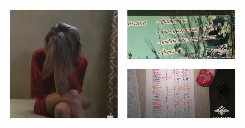 В Чебоксарах накрыли два интим-салона: видео