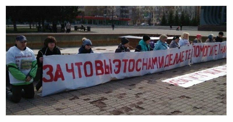 Обманутые дольщики Екатеринбурга встали на колени и обратились к Путину: видео