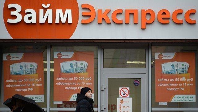 Каюк ростовщикам в России