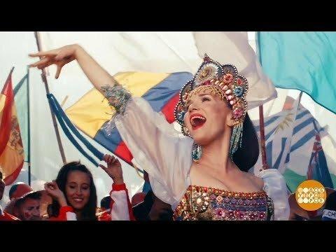К ЧМ по футболу 2018, Наталья Орейро спела по русски и сняла зажигательный клип