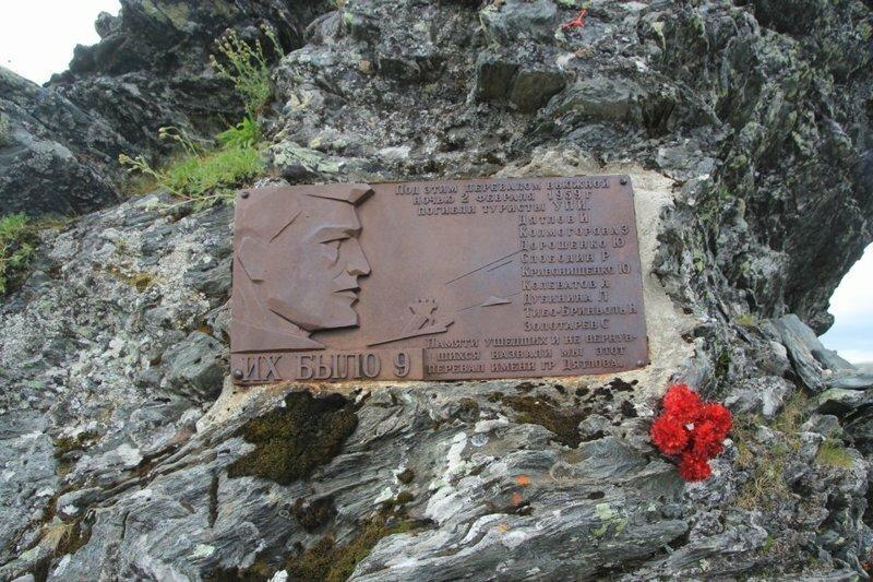 После эксгумации тела с перевала Дятлова загадок стало больше
