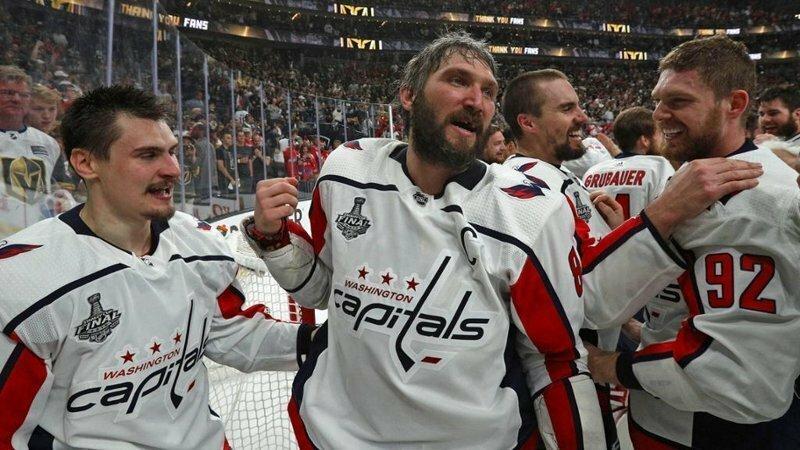 Вашингтон Кэпиталз выиграли Кубок Стэнли!!!