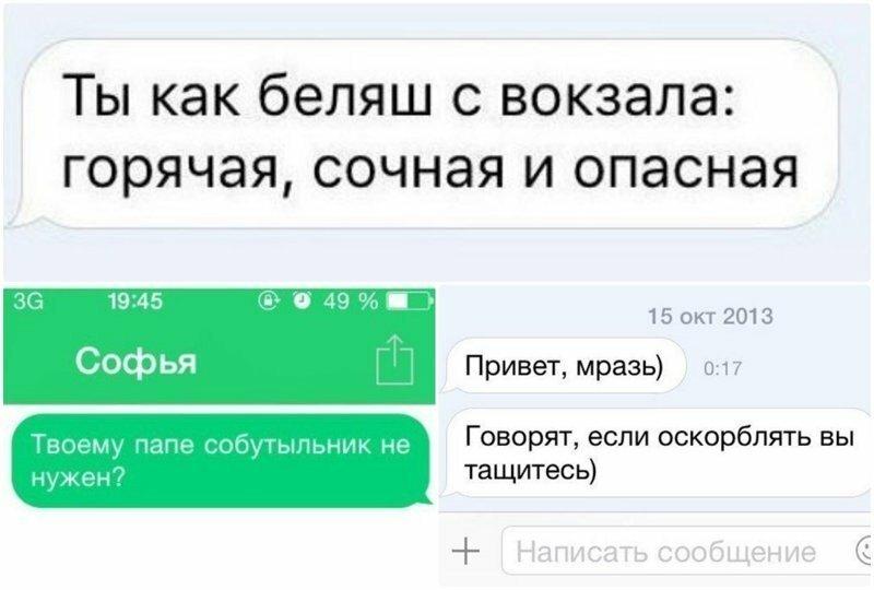 Порно Пикап Девочек