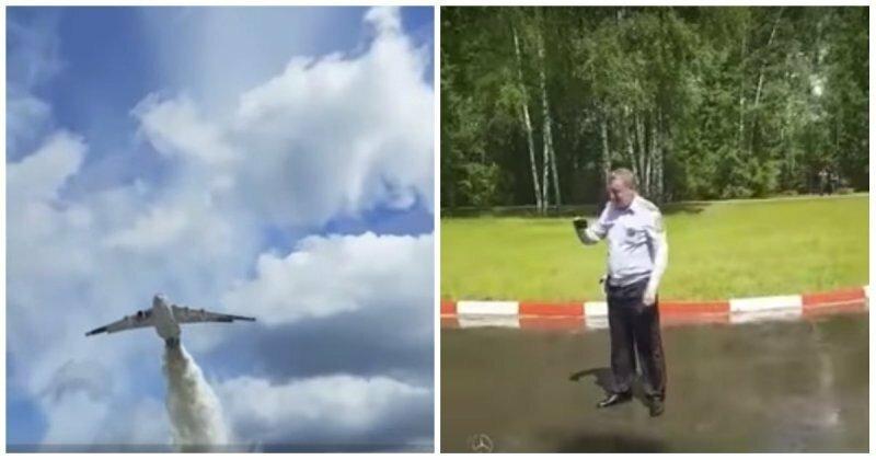 Ил-76 сбросил несколько десятков тонн воды на сотрудников ДПС в Подмосковье