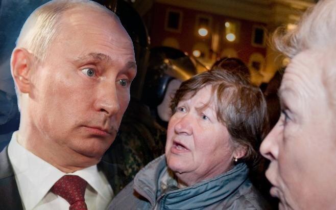 Д. Медведев: «Ну, не доживёт тридцать миллионов россиян до пенсии. Они не вписались в реформы» Или п