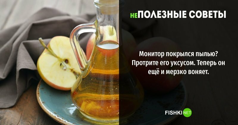 10 нестандартных применений уксусной кислоты и соды в быту