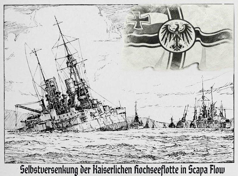 Реквием Флоту открытого моря