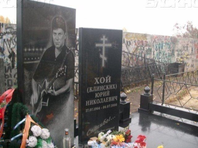 18 лет назад в Воронеже умер Юрий Хой