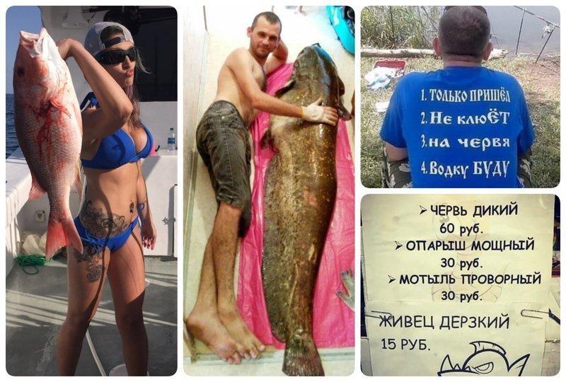 Рыбак - это состояние души, которое не всем дано понять