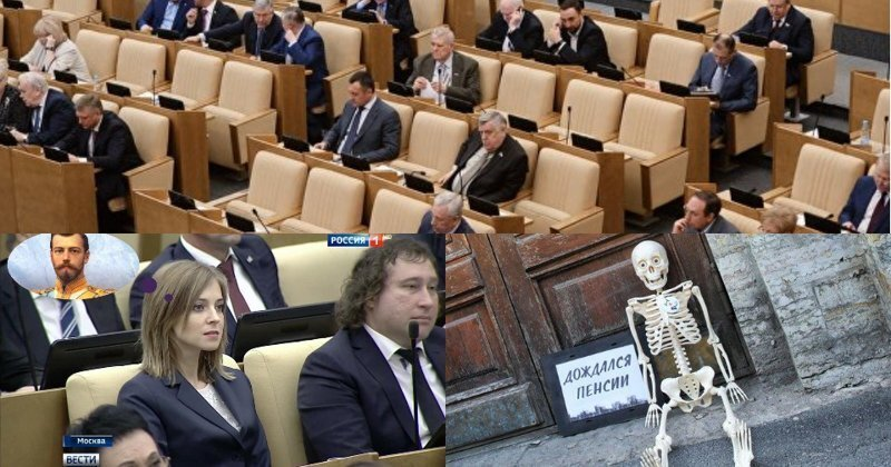 Поклонская против, а Милонов испугался: новости пенсионной реформы