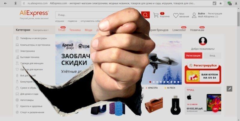 Как не дать себя обмануть интернет-магазинам