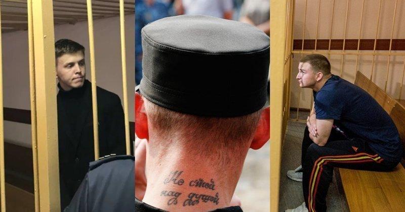 Рыжий Пес и СС отправлены под стражу: продолжение дела о пытках в ярославской колонии