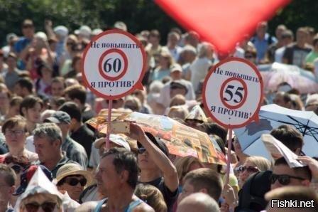 В Екатеринбурге прошел митинг