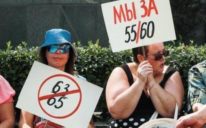 Тысячи россиян вышли на митинг против пенсионной реформы