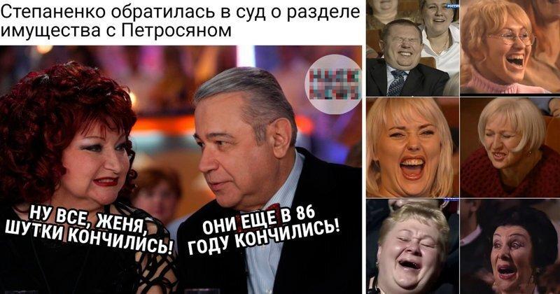 Посмеялись и хватит: реакция на развод Петросяна и Степаненко