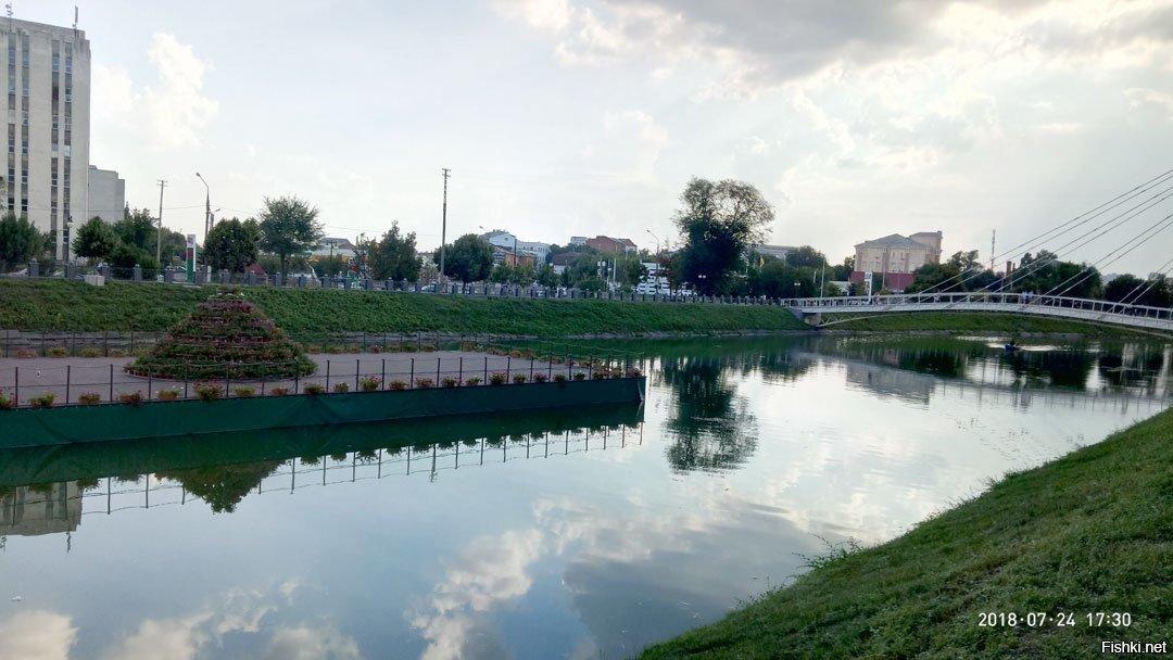 Харьков, Набережная, парк Стрелка
