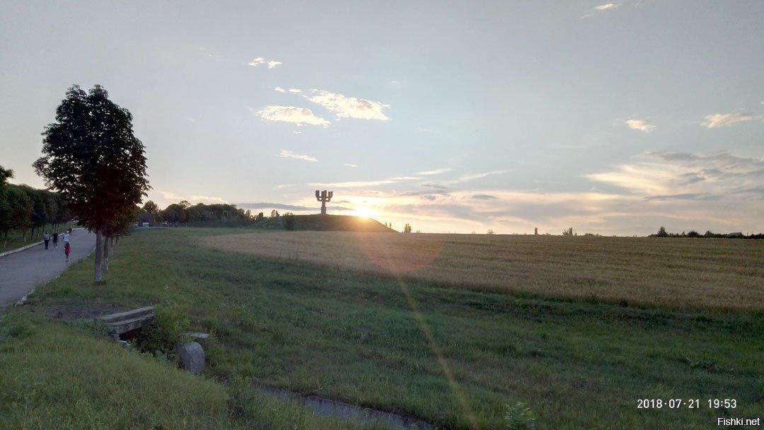 Харьков, Дробыцкий яр, закат