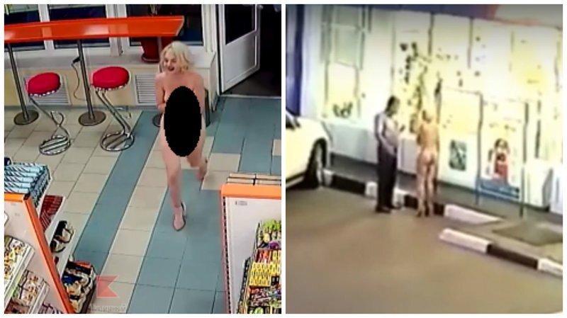 Абсолютно голая девушка пришла на АЗС за напитком