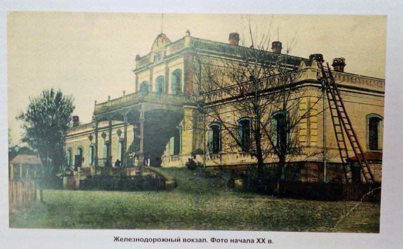 Из Белгородских заметок (размышления о доме купца А.А. Вейнбаума)