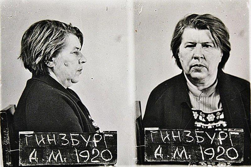 11 августа, 1979 года  казнили Тоньку – пулеметчицу