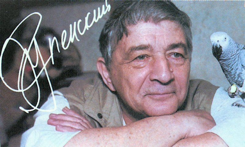 Скончался любимый детский писатель Эдуард Успенский