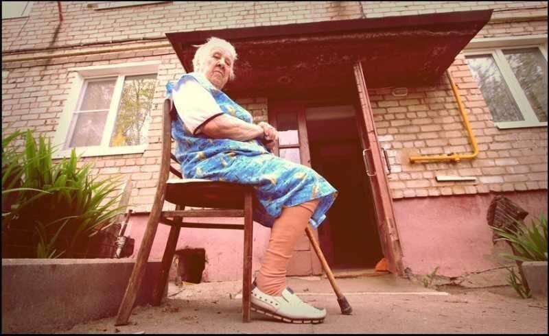 Противная бабка