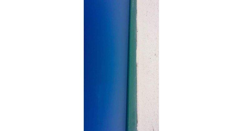 Голубая летняя фотоиллюзия рассорила пользователей
