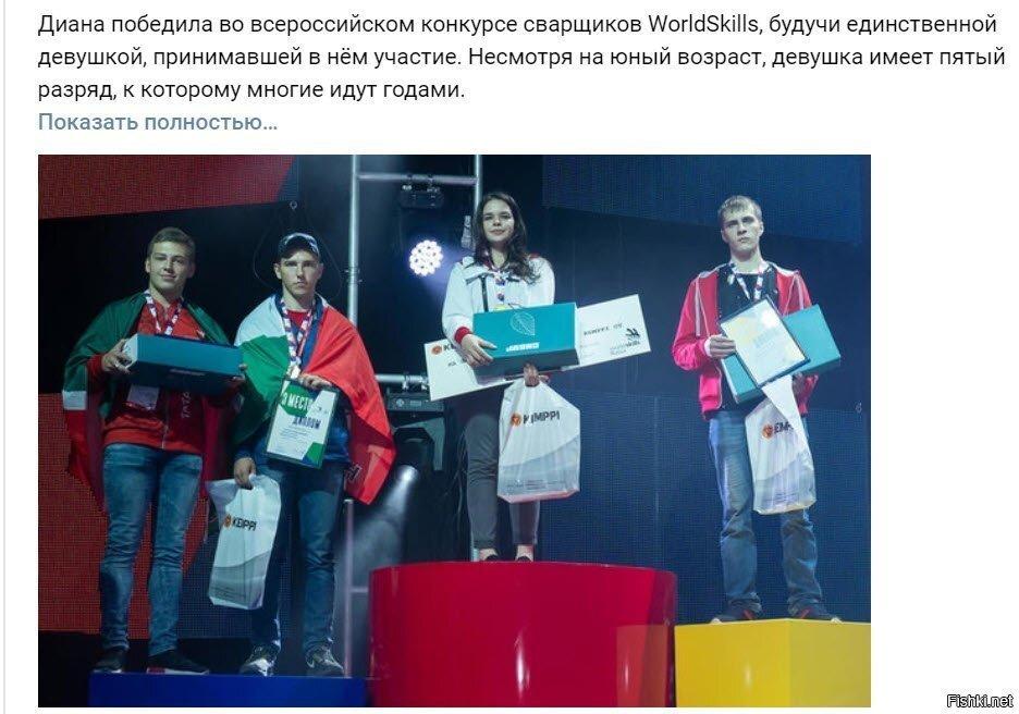 тут сразу видно как призёры 2го и 3го мест рады, что и девушки могут