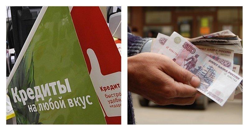 Россияне не смогут взять кредит, если платеж по нему превысит половину дохода