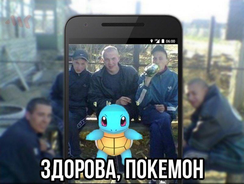 Россияне теперь могут ловить покемонов, но только не в храмах