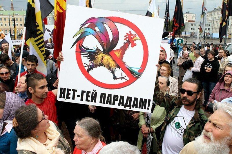 Свершилось! Российский суд признал запрет на гей-парад в Самарской области незаконным
