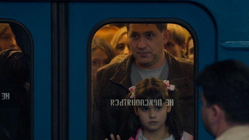 6 интересных фактов о фильме «Метро»