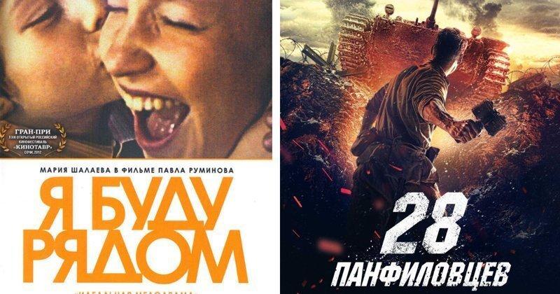 После 2000 года. Российские фильмы, за которые не стыдно