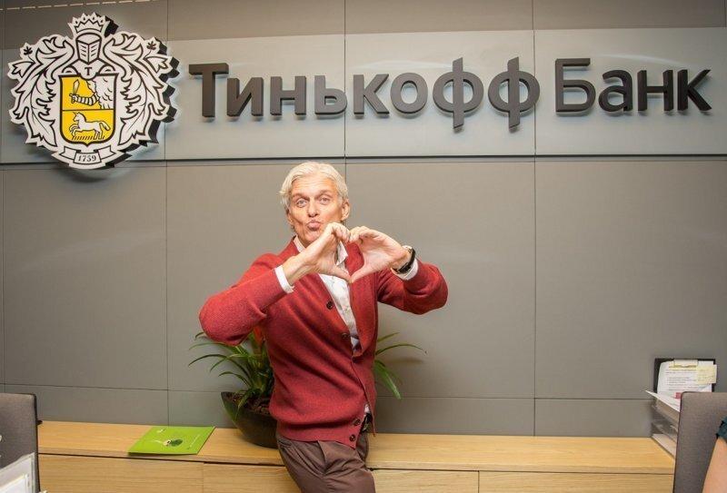 Тинькофф-банк скоро продадут?