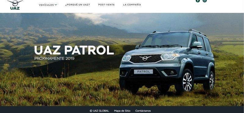 В Мексике UAZ Patriot будут продавать как UAZ Patrol. Не шутка