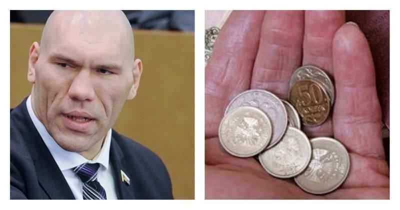 Депутат Госдумы Николай Валуев призвал не стыдиться бедности