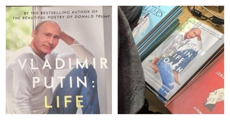 """""""Насколько вы Путин?"""": в Британии начались продажи книги-пособия по саморазвитию"""