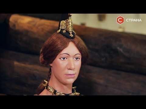 Алтайская Принцесса Укока