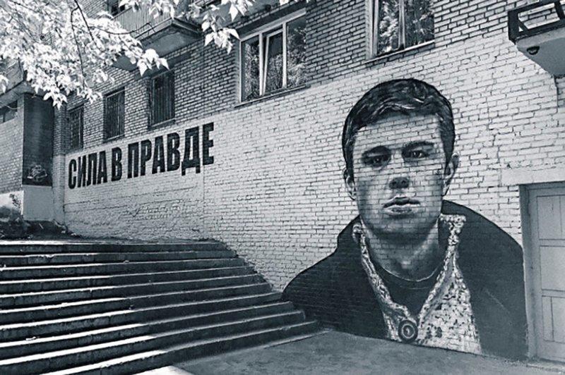Бодрова потерли ради приезда Медведева
